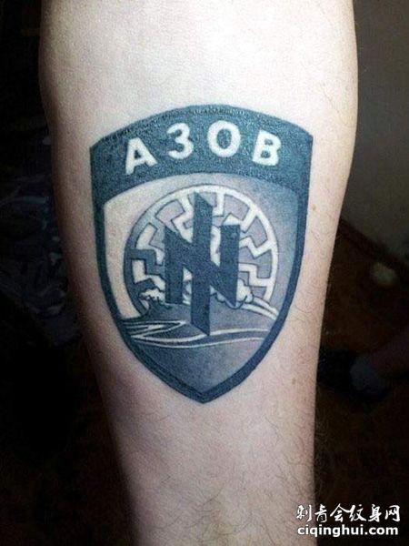 手臂纳粹标志纹身图片