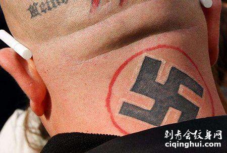 颈部纳粹符合纹身图案