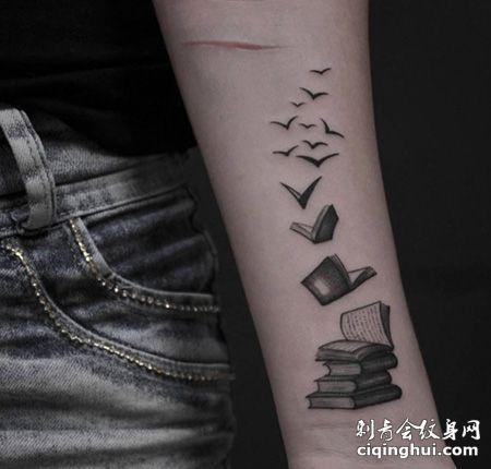 小臂一叠书本纹身图案