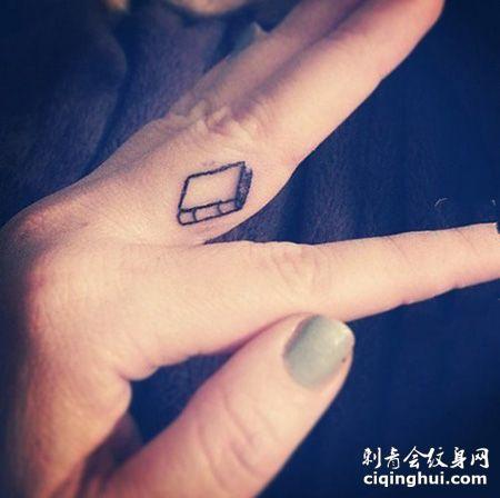 手指书本纹身图案
