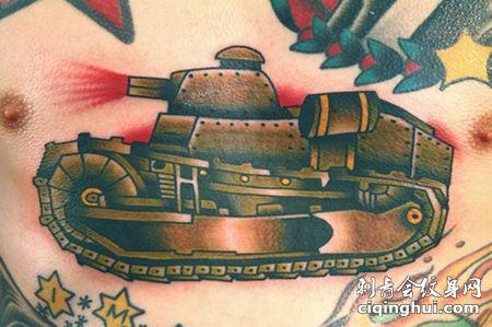 男士胸前装甲坦克纹身图片