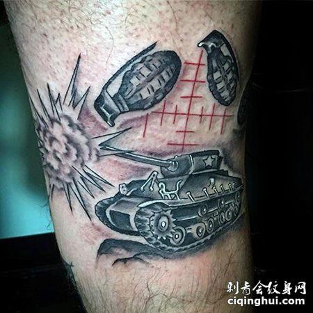 腿部坦克和手雷纹身图案