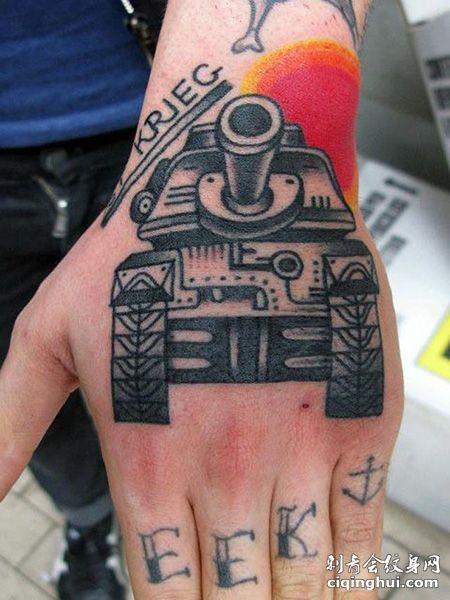 手背坦克纹身图片