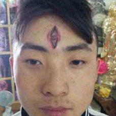 头部个性天眼纹身图案