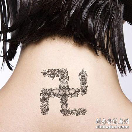 颈部万字符卍纹身图案