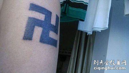 手臂万字符卍纹身图案