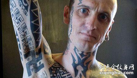 腋下个性万字符卍纹身图案