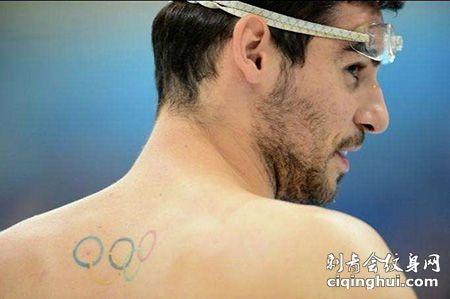 背部五环纹身图案