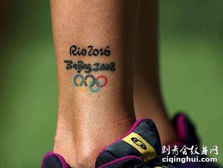球员脚踝五环纹身图案