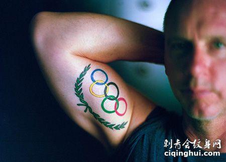 男士大臂五环纹身图案