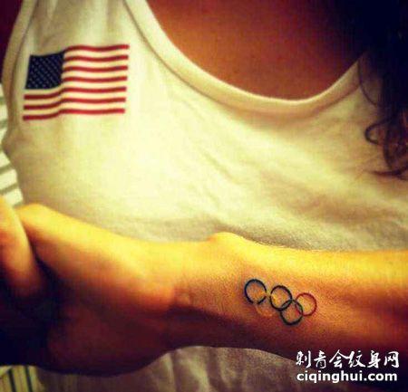 女生手腕奥运五环纹身图案