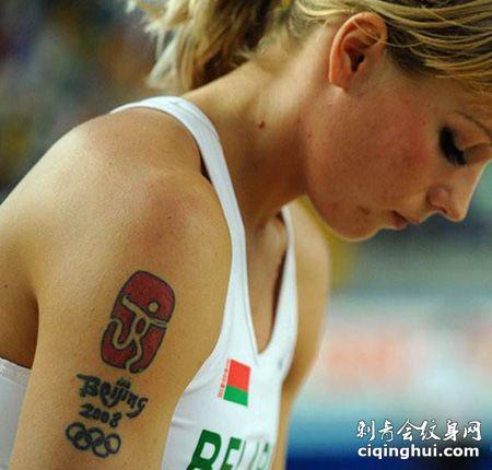 女运动员大臂五环纹身图案