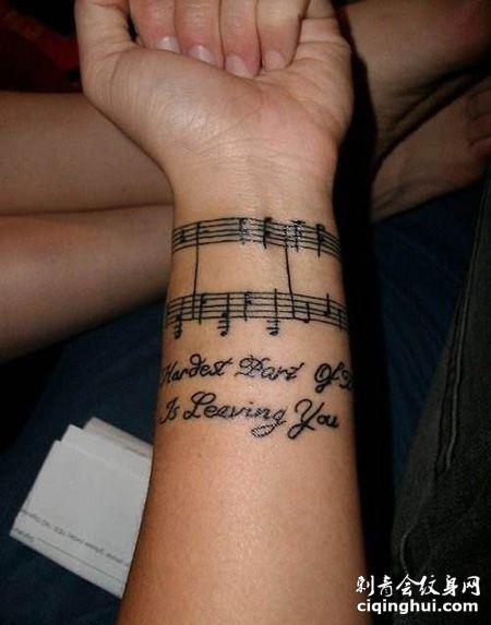 手腕五线谱纹身图案
