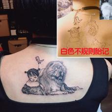 背部小狗图案白色胎记遮盖纹身