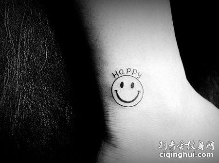 脚踝笑脸纹身图案