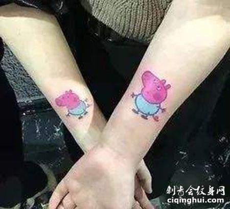 手腕小猪佩奇纹身图案