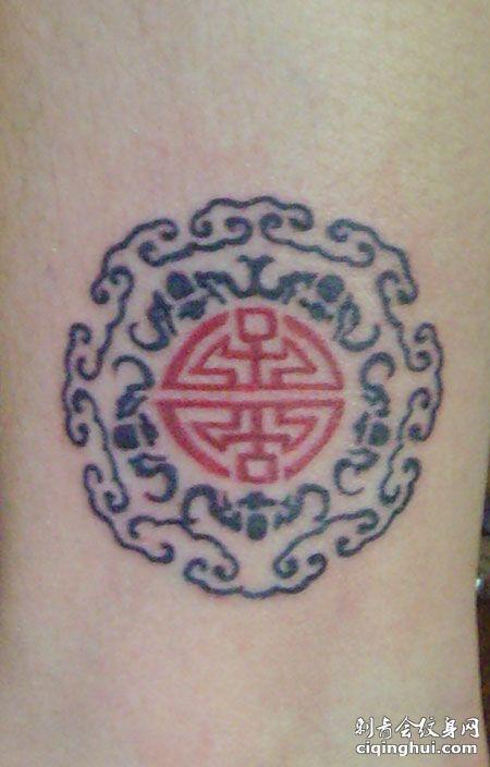 手臂中国风印章纹身图案