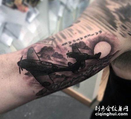 大臂二战战斗机纹身图案