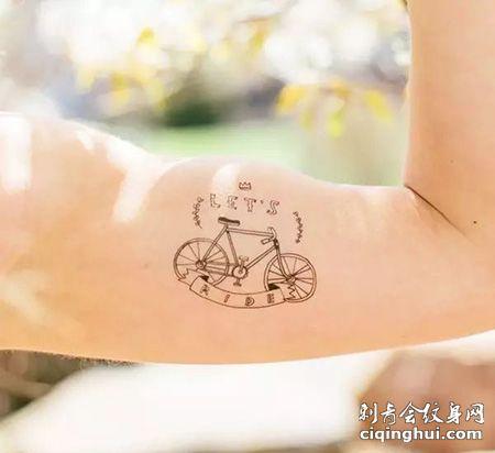 大臂自行车英文纹身图案