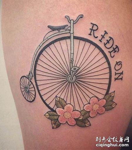 大腿复古自行车纹身图案