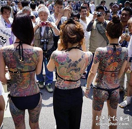 山口组女纹身图片