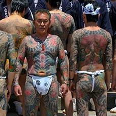 山口组成员纹身图片