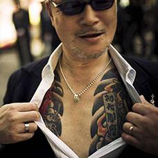 日本黑社会山口组霸气纹身