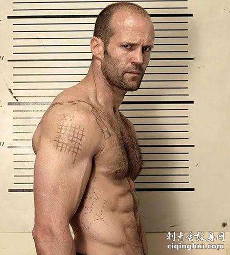 杰森斯坦森大臂纹身