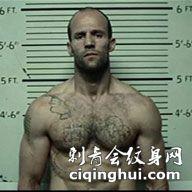 杰森斯坦森《死亡飞车》监狱胸部纹身