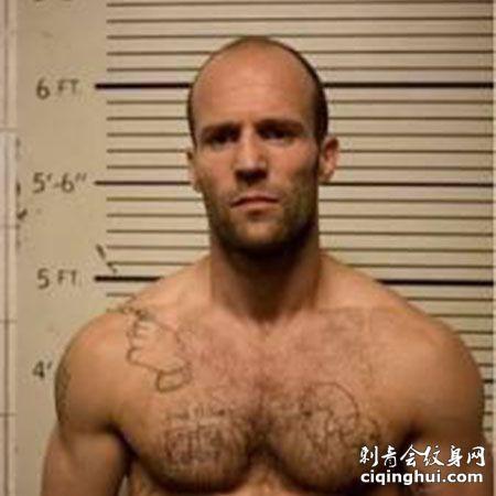 《死亡飞车》杰森斯坦森帅气全身纹身