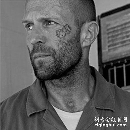 杰森斯坦森脸部帅气纹身图