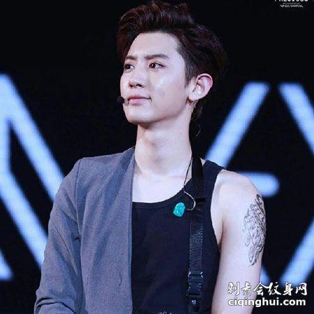 EXO手臂帅气纹身图案