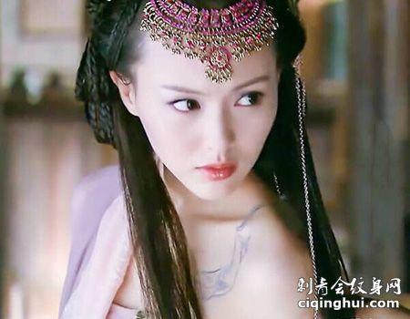 唐嫣仙剑三里紫萱锁骨性感纹身
