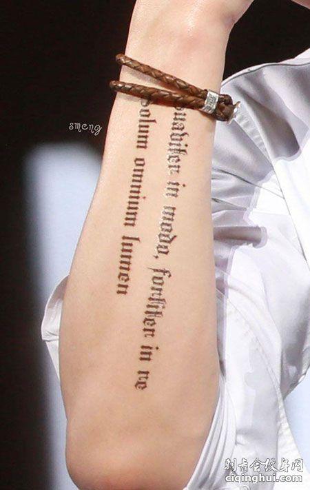 EXO灿烈右手小臂纹身图案