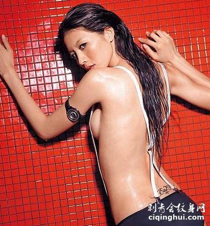 美胸皇后吴亚馨性感私处纹身