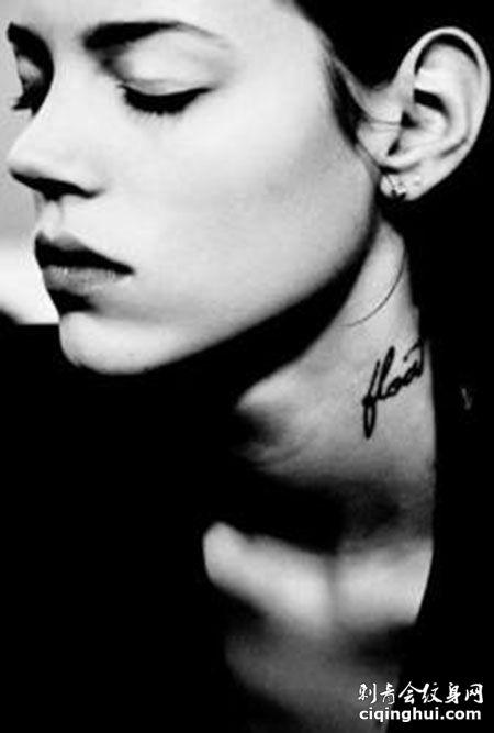 freja脖子小清新纹身图案