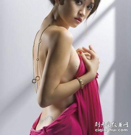 陈乔恩私处东东巴文性感纹身