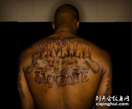 JR史密斯后背帅气纹身图案