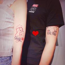 情侣手臂上污污小黄图另类纹身