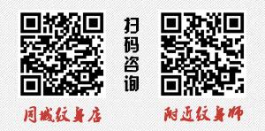 扫码咨询南宁纹身店